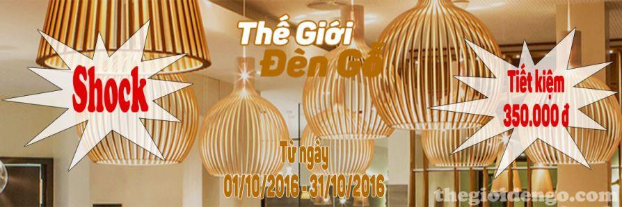 Tiết kiệm tới 350K khi mua đèn gỗ trang trí tại Thế Giới Đèn Gỗ trong tháng 10/2016